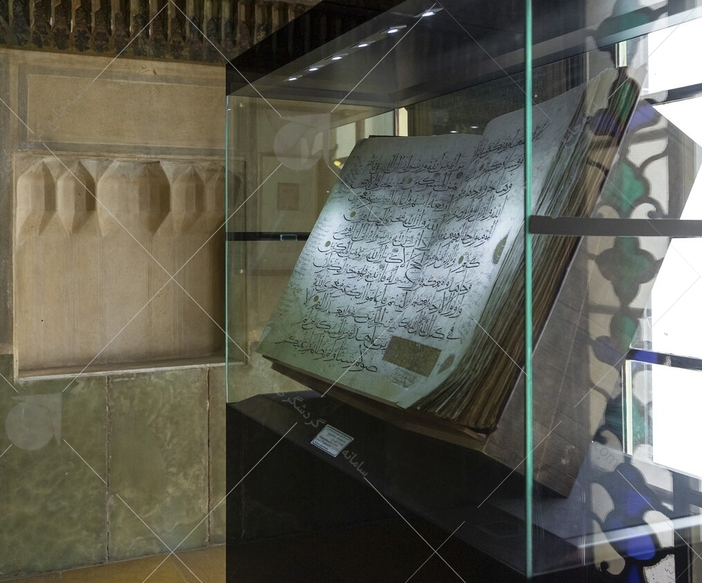 موزه پارس  سامانه جامع گردشگری رستاک