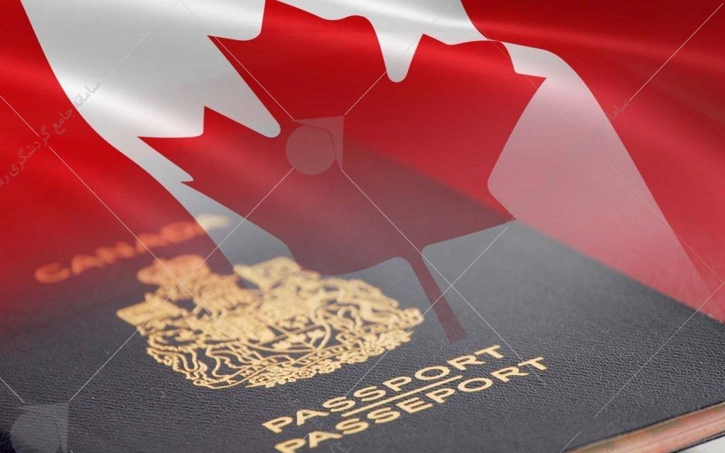 فرقی نمیکند انگیزه شما از سفر به کانادا دیدار اقوام و آشنایان، شرکت در همایشهای علمی و نمایشگاههای تجاری، بازدید از جاذبههای گردشگری در قالب تور کانادا، تحصیل