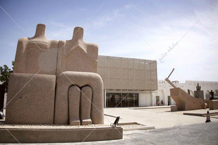 در سفر به قطر میتوانید سری به موزه هنرهای مدرن عرب بزنید. موزه هنرهای مدرن عرب یا متحف (Mathaf) یکی از محبوبترین دیدنی های قطر است که در شهر دوحه واقع شده است