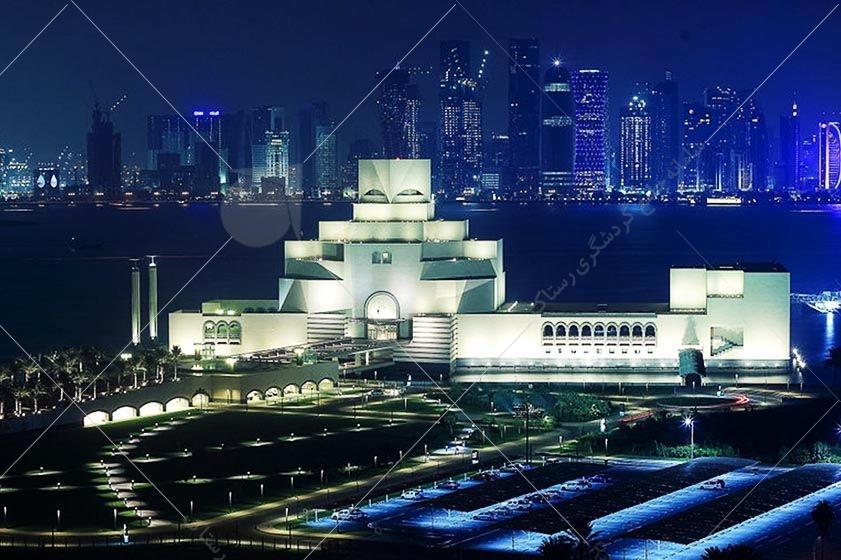 بزرگترین موزه اسلامی در شهر دوحه به نام موزه هنرهای اسلامی است که در کرانه خلیجفارس و در پایتخت قطر قرار دارد.