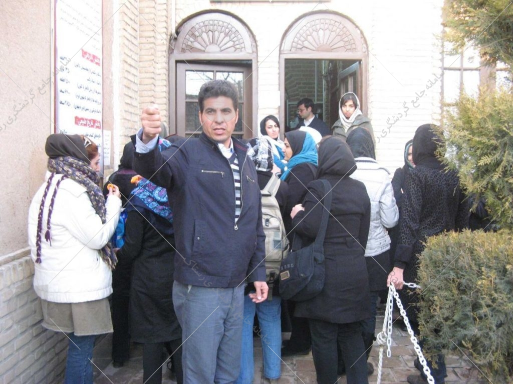 ورودی موزه تور دانشجویی و بازدید علمی دانشجویان عکس از رستاک