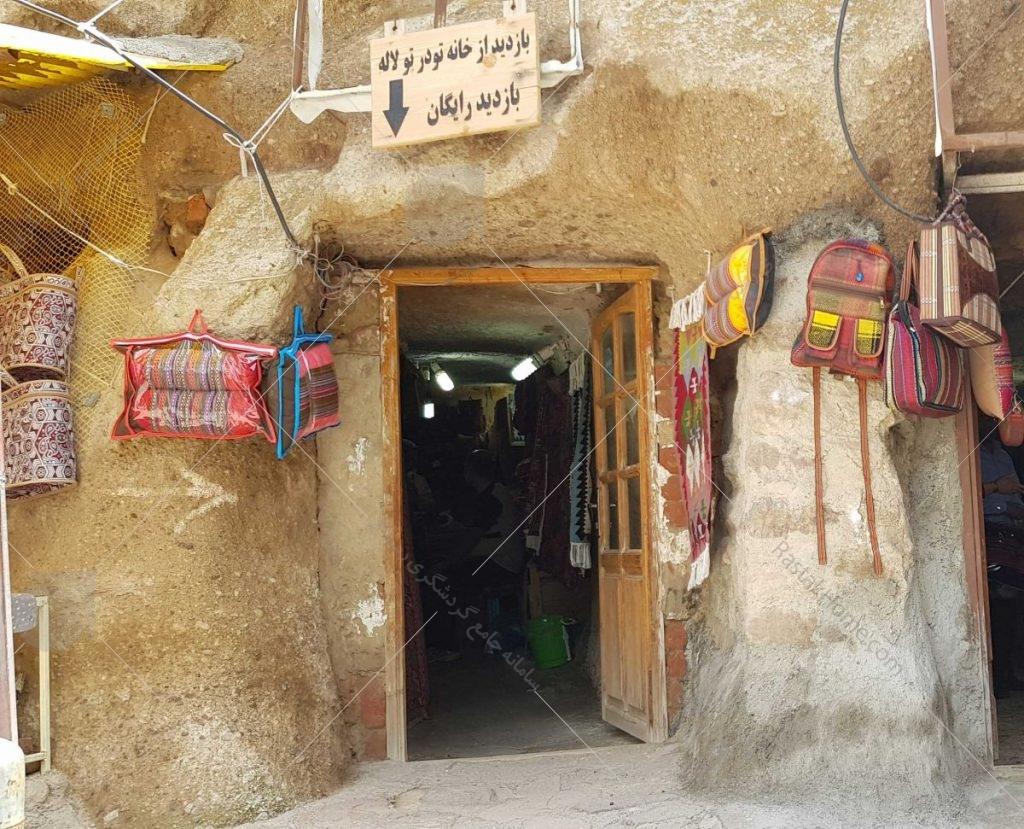خانه ایی روستایی فروش صنایع دستی