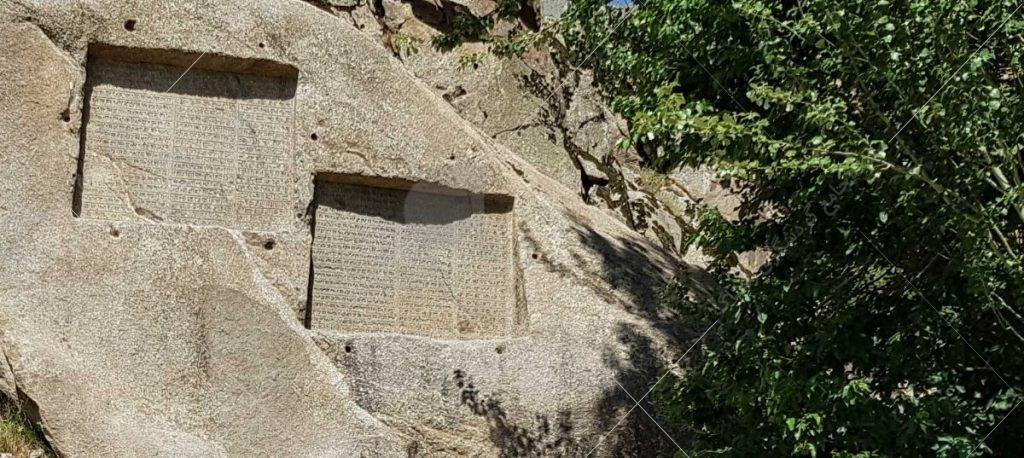 گنجنامه همدان عکس از رستاک