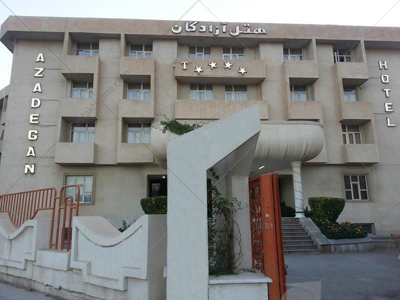 هتل ازادگان کرمانشاه قابلیت رزرو از رستاک