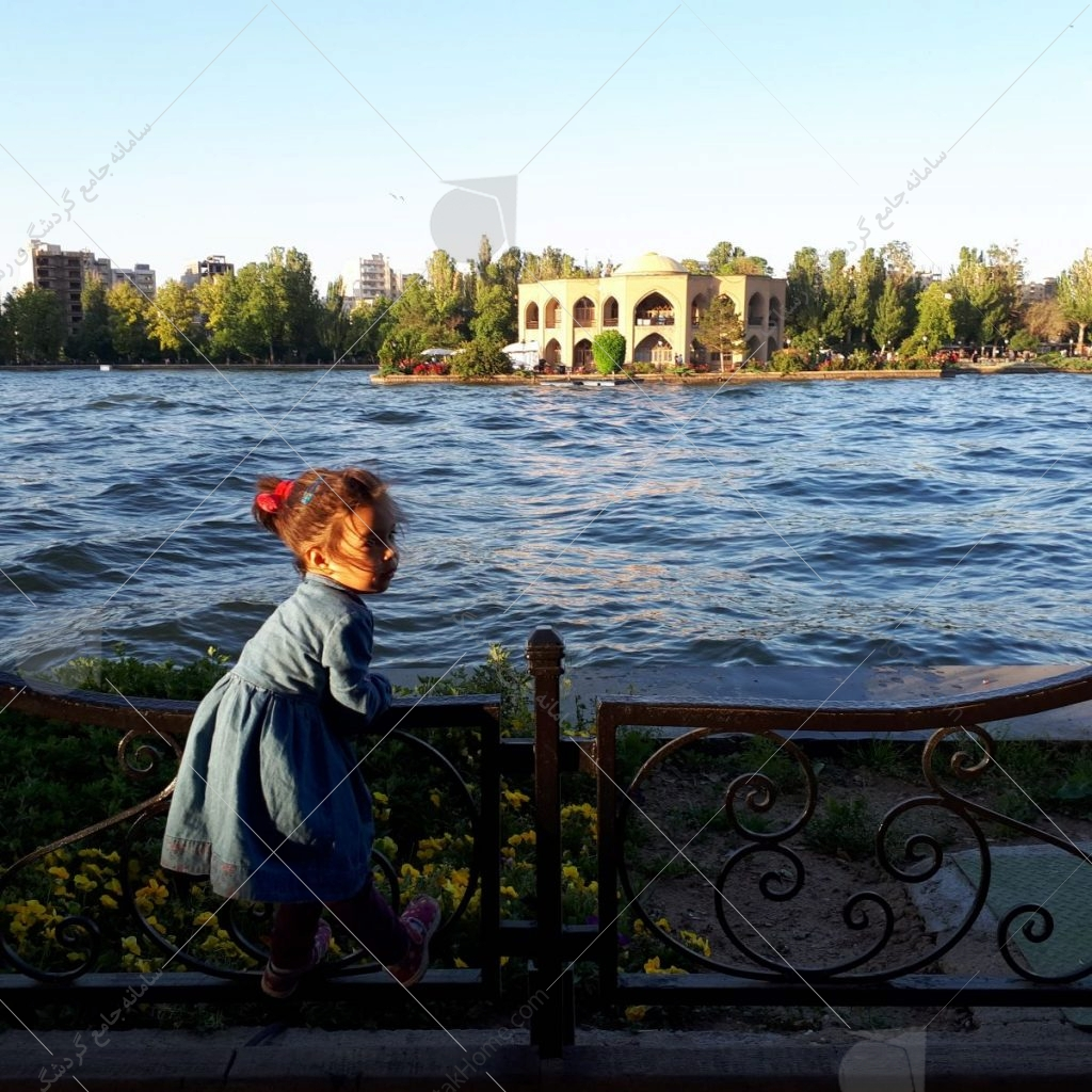 دریاچه ایل گلی عکس دخترم پرنسا
